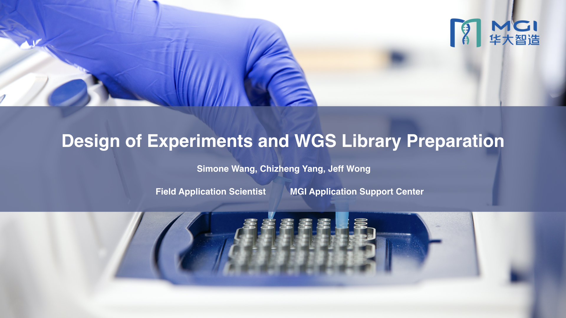 Design of experiments and WGS library preparation workflow