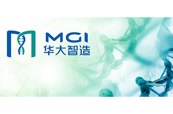 MGI Invited to Present at the 37th Annual J.P. Morgan Healthcare Conference