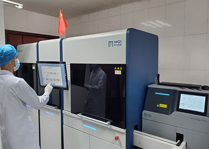 One button, one stop | The world's first one-stop sequencing workstation MGIFLP conducts joint testing at Zhujiang Hospital